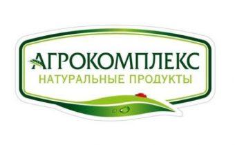 АО АГРОКОМПЛЕКС им. Н.И. Ткачева