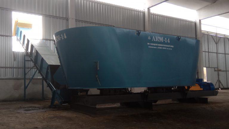 АКМ-14 стационарный2